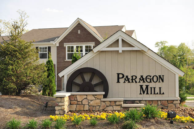 Paragon Mill - Burlington, KY New Homes - Entrance